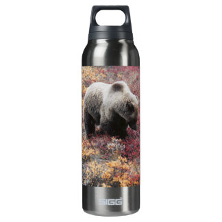 Grizzly Bear | Customizable Insulated Water Bottle