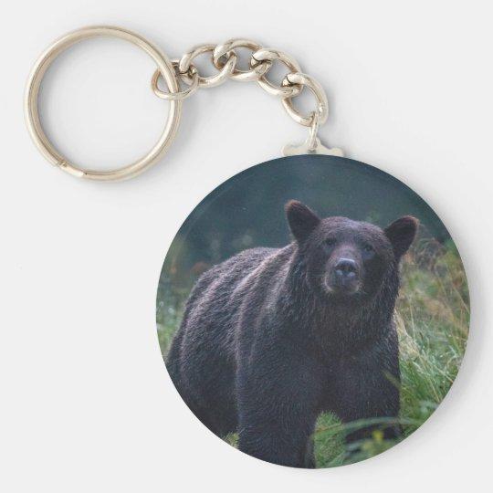 grizzly bear keychain zazzle com