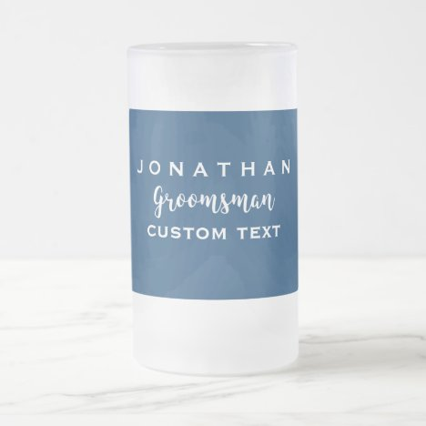 Groomsman Custom Wedding Favor Modern Monogram Frosted Glass Beer Mug