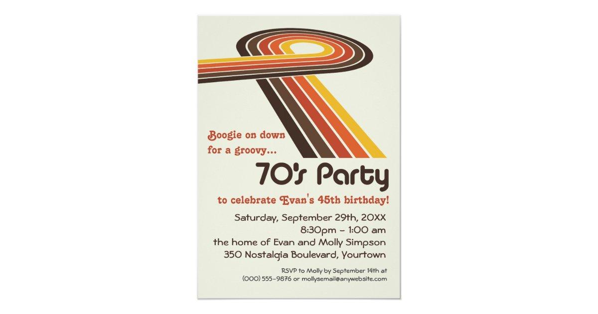 70s Party Invitation Wording