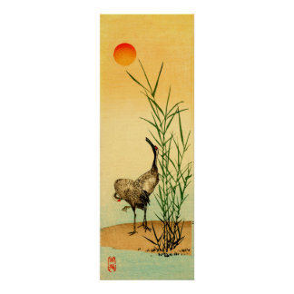 Grúa japonesa no.1 póster