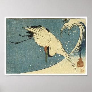 Grúa y onda, Hiroshige Póster