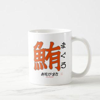Grumpy D Mugs