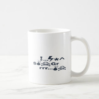Grumpy Face, Grrrrrrrr products Coffee Mug