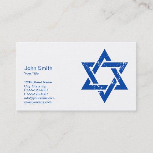 Grunge Blue Star of David Business Card Template Business Card
