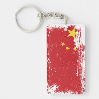 Grunge China Flag Keychain