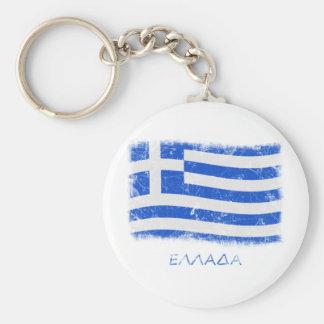 Grunge Greece Flag Basic Round Button Keychain
