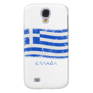 Grunge Greece Flag Galaxy S4 Covers