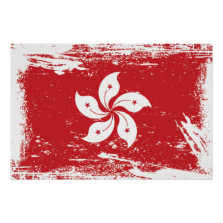 Grunge Hong Kong Flag Poster