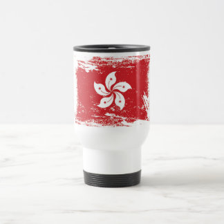 Grunge Hong Kong Flag Travel Mug