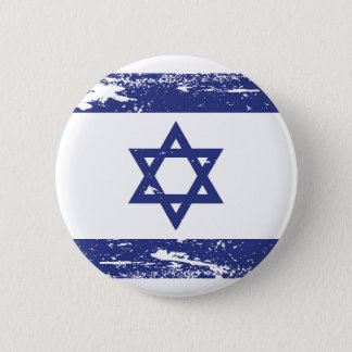 Grunge Israel Flag Button