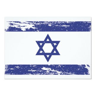 "Grunge Israel Flag 5"" X 7"" Invitation Card"