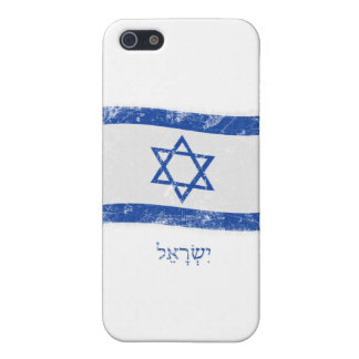Grunge Israel Flag Cases For iPhone 5