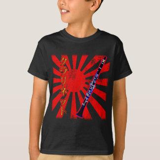 Grunge Japan Clarinet T-Shirt