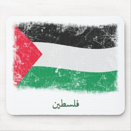 Grunge Palestine Flag Mouse Pad