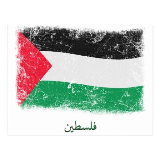Grunge Palestine Flag Postcard