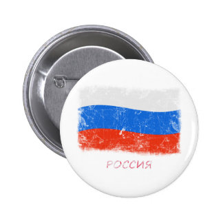 Grunge Russia Flag Buttons