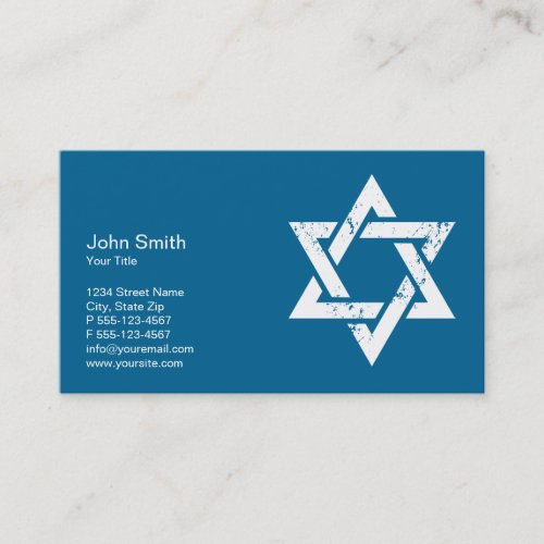 Grunge White Star of David Business Card Template Business Card