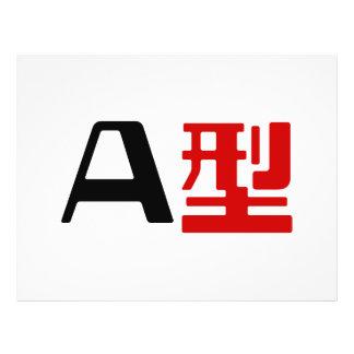 """Grupo sanguíneo un kanji japonés folleto 8.5"""" x 11"""""""