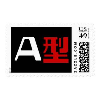 Grupo sanguíneo un kanji japonés sello