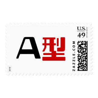 Grupo sanguíneo un kanji japonés timbre postal