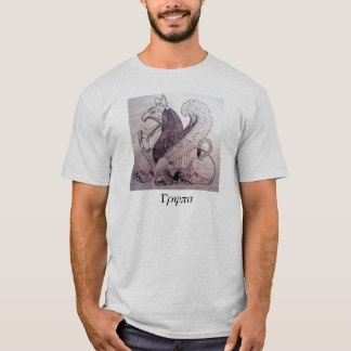 Gryps T-Shirt