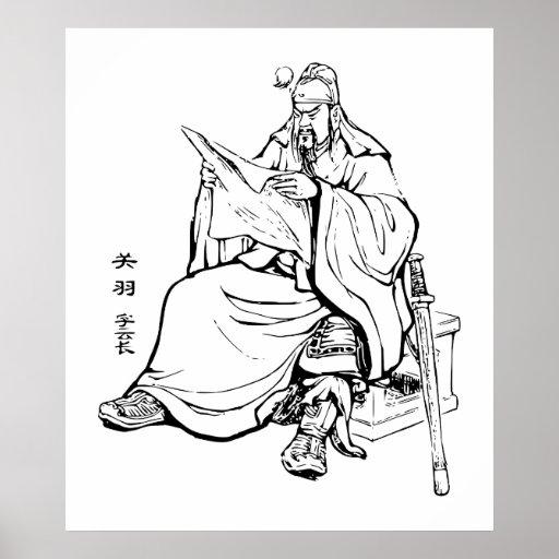Guan Yu Póster