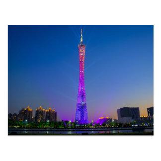 Guangzhou Postcard