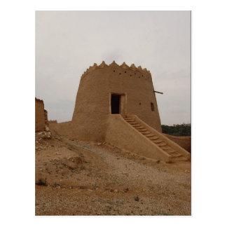 Guard tower old city Najd Saudi Arabia Postcards