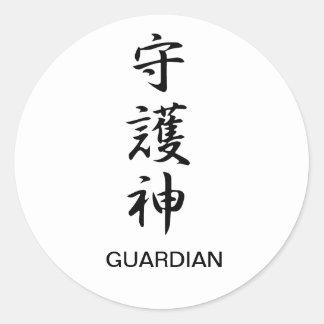 Guarda - Shugoshin Etiquetas