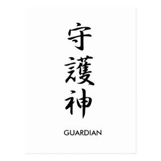 Guarda - Shugoshin Tarjeta Postal