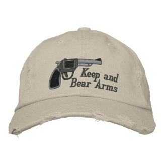 Guarde y lleve la enmienda de los brazos segundos gorras de béisbol bordadas