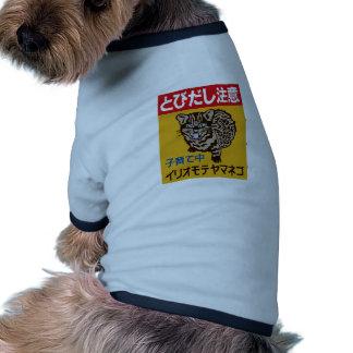 Guárdese del gato, muestra japonesa camisas de perritos