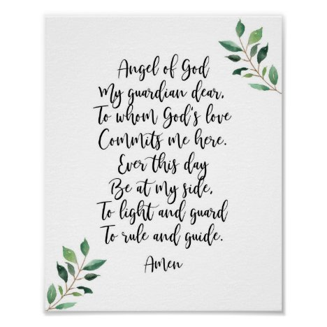 Guardian Angel Catholic Prayer Print Calligraphy