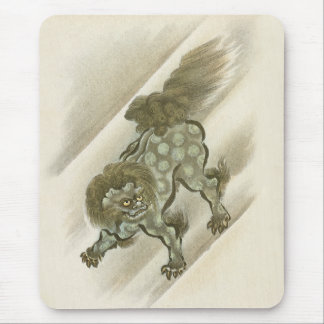Guardian Foo Dog of the Orient Mouse Pad