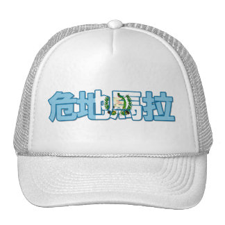 Guatemala - In Chinese Hat