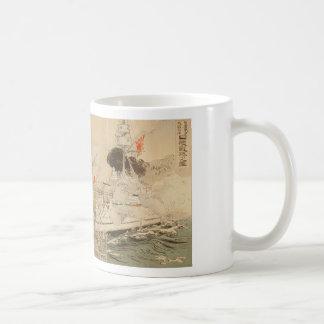 Guerra Chino-Japonesa: La marina de guerra Taza De Café