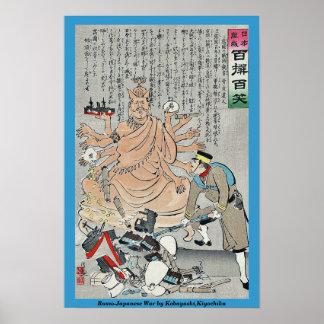 Guerra Russo-Japonesa por Kobayashi, Kiyochika Póster