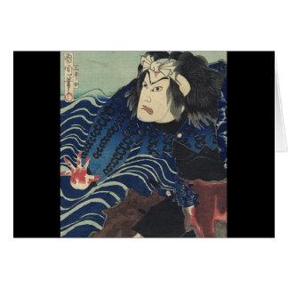 Guerrero del samurai de lesión tarjeta de felicitación