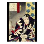 Guerrero japonés del samurai del vintage postal