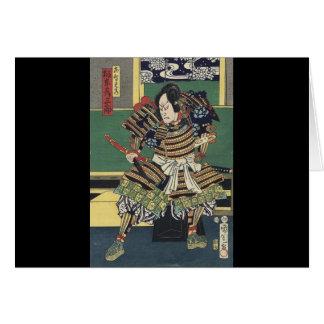 Guerrero japonés del samurai del vintage tarjeta de felicitación