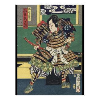 Guerrero japonés del samurai del vintage tarjeta postal