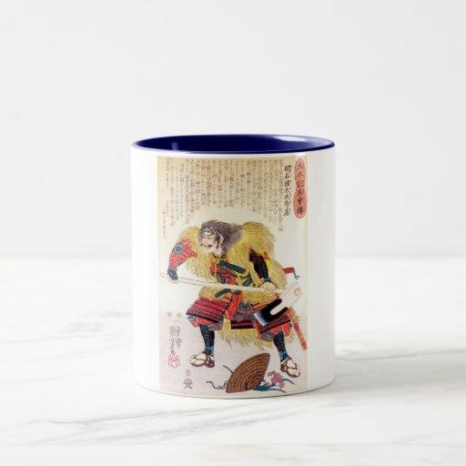Guerrero tradicional japonés oriental fresco del s taza