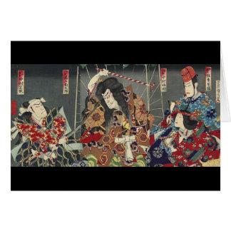 Guerreros japoneses del samurai del vintage tarjeta de felicitación