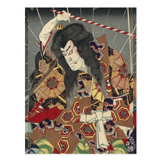 Guerreros japoneses del samurai del vintage tarjeta postal