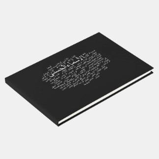 Guestbook: 99 Names of Allah (Arabic) Guest Book
