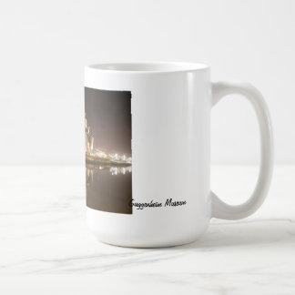 Guggenheim Mug