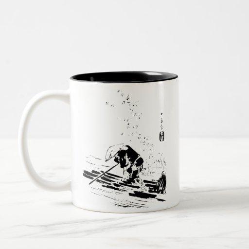Guía japonesa del río taza de café