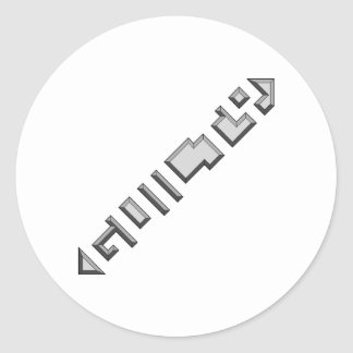 Guilty Classic Round Sticker
