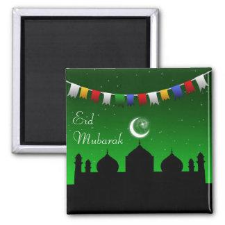 Guirnalda del Ramadán Eid - imán islámico